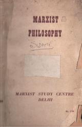 marxist_philosophy