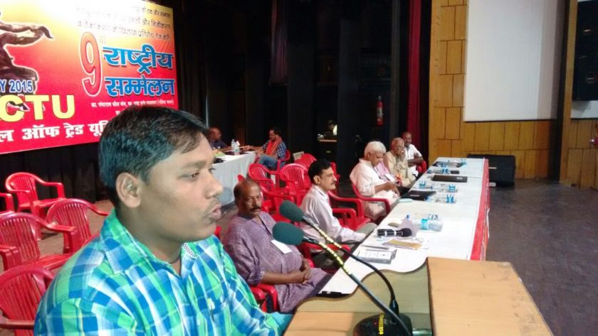maruti worker leader rajpal speaking