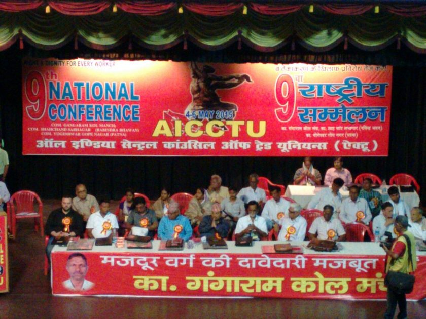 open session leaders from international and indian trade unions